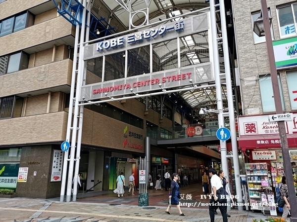Candeo Hotel Kobe_55.jpg