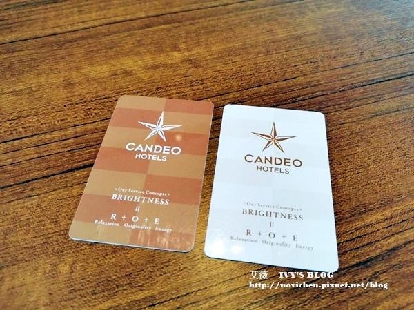 Candeo Hotel USJ_7.jpg