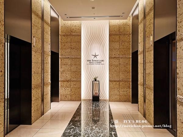 Candeo Hotel USJ_13.jpg