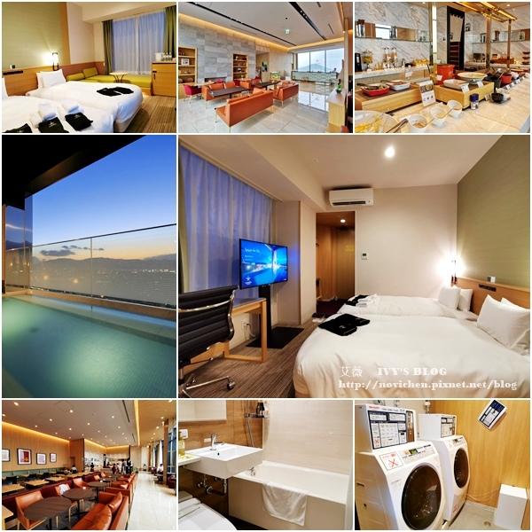 Candeo Hotel Nara_0.jpg