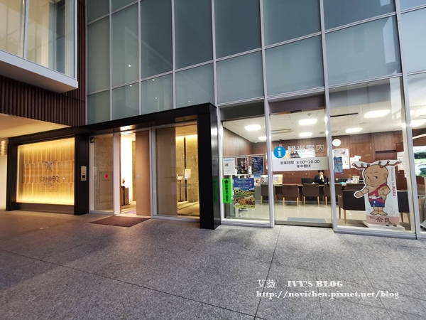 Candeo Hotel Nara_2.jpg