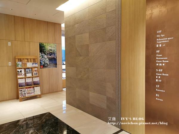 Candeo Hotel Nara_4.jpg