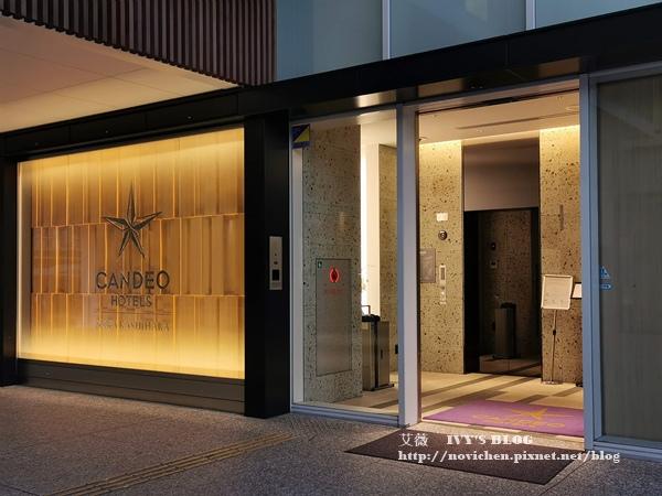 Candeo Hotel Nara_3.jpg