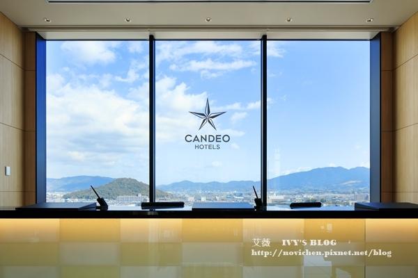 Candeo Hotel Nara_50.jpg