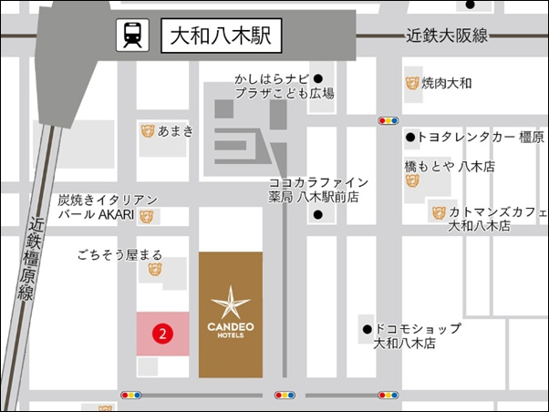 Candeo Hotel Nara_52.jpg
