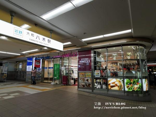 Candeo Hotel Nara_53.jpg