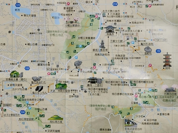 Candeo Hotel Nara_57.jpg