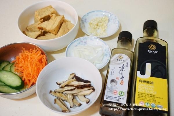 紅燒油豆腐_2.JPG