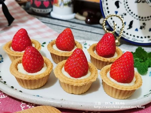 草莓塔_1.jpg