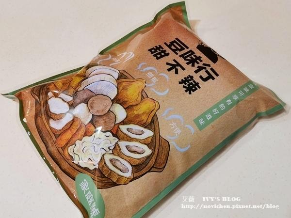 豆味行_2.jpg