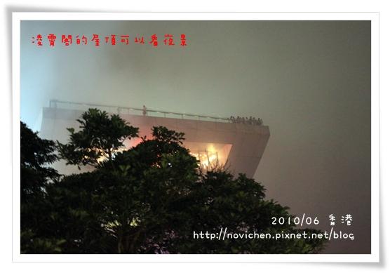 82_凌霄閣_2.jpg