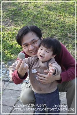 [2Y6M1W&懷孕22W] 原生植物園_15.JPG
