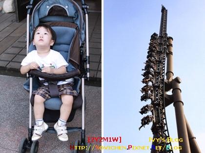 [2Y2M2W] 六福村_12.JPG