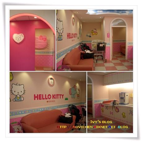 [7M2W] 育嬰室.jpg