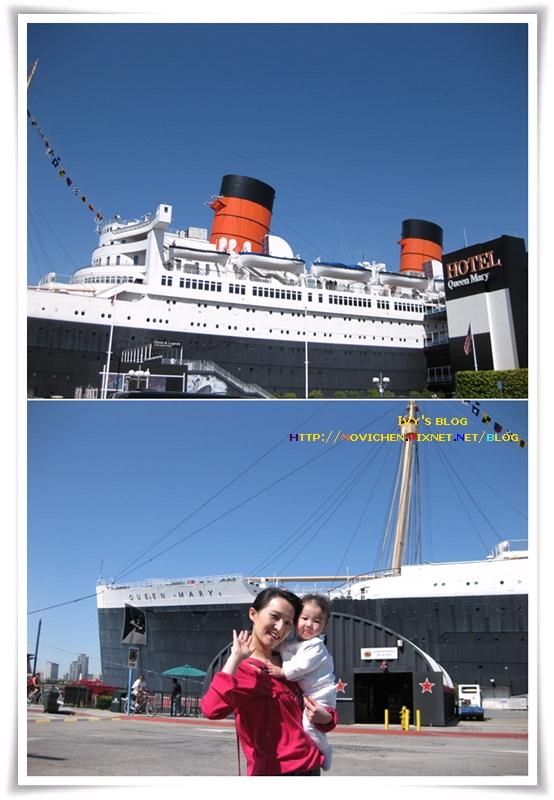 [8M3W] Queen Mary.jpg