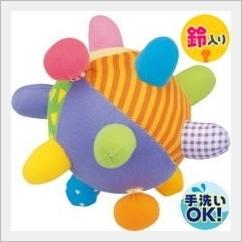 樂雅刺蝟球1.JPG