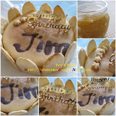 [1Y] 生日蛋糕.jpg