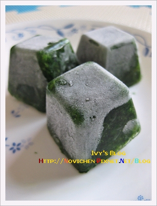 A菜泥冰磚.JPG