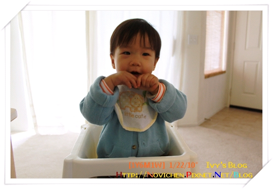 [1Y6M1W] 0122 豆仔ㄇㄢㄇㄢ_1.JPG