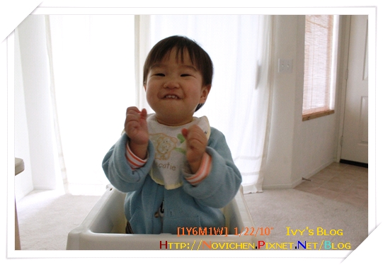 [1Y6M1W] 0122 豆仔ㄇㄢㄇㄢ_2.JPG