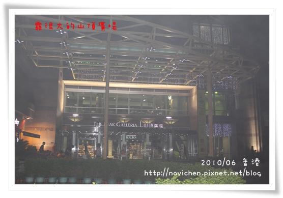 83_山頂廣場.jpg