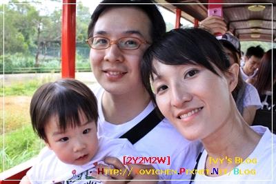 [2Y2M2W] 六福村_4.JPG