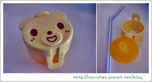 [用品] 吸管蓋組-黃色小熊.jpg