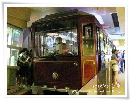 75_太平山纜車.jpg