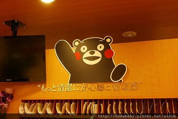 04東橫INN 熊本站前.JPG