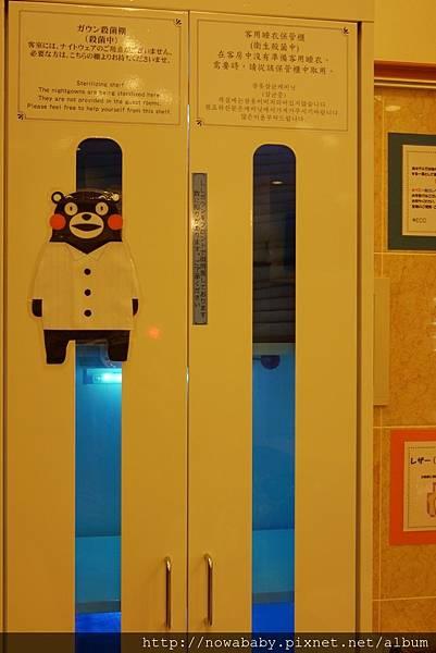 08東橫INN 熊本站前.JPG