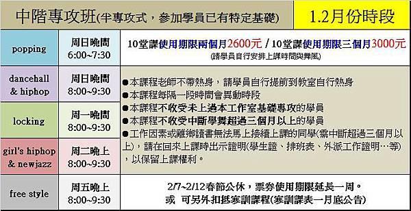 2016-1-2.JPG