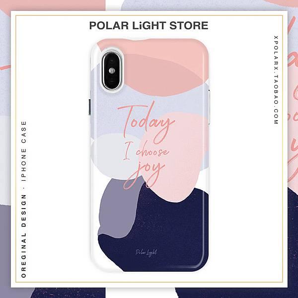 Polar Light Store.jpg