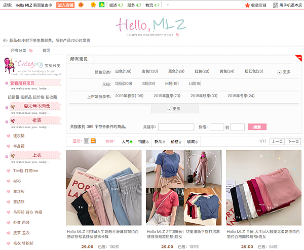 Hello MLZ 韩国复古小清新-1.png
