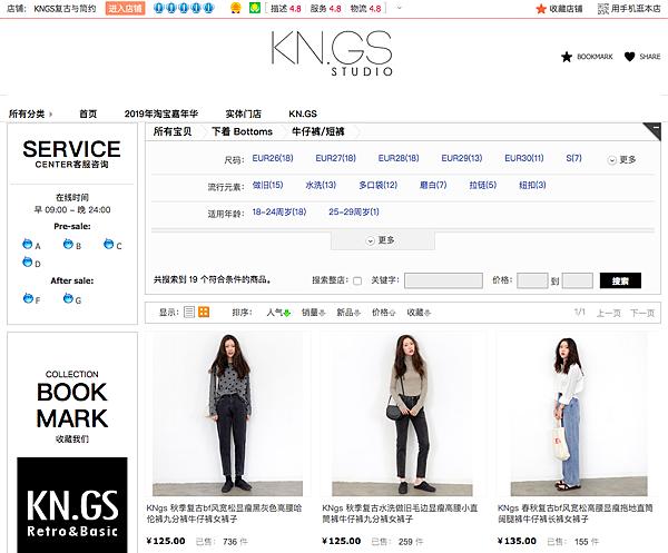 KNGS复古与简约.png