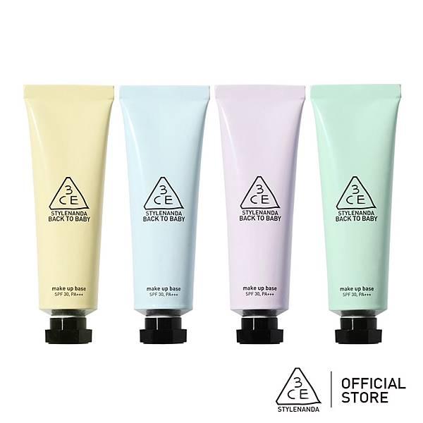 3CE 修飾水潤妝前乳.JPG