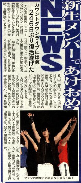 報紙-NewS