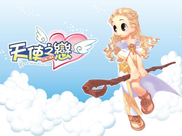 天使之戀-1