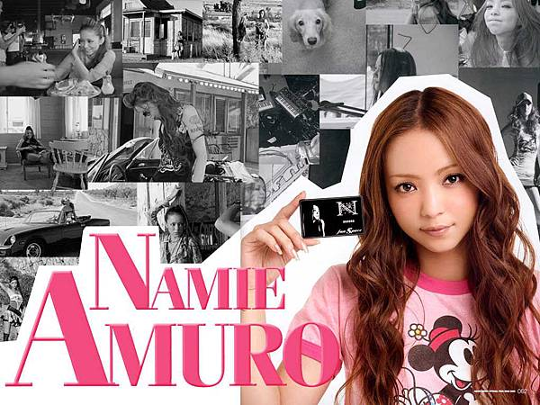 Amuro-2.jpg