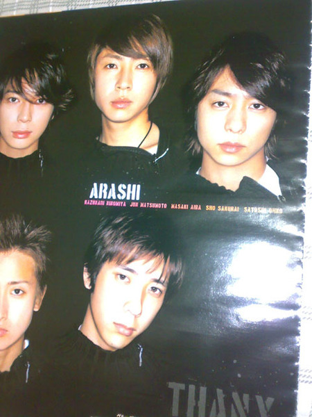 ARASHI(已送出)