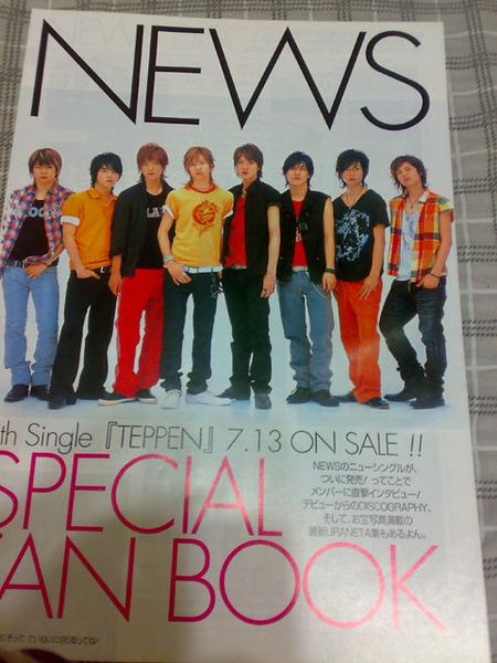 NewS(已送出)