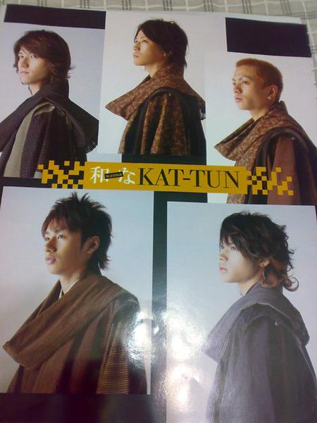 KAT-TUN(已送出)
