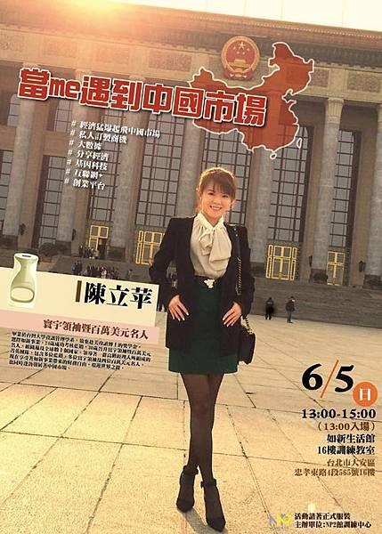 16台北聯合.jpg