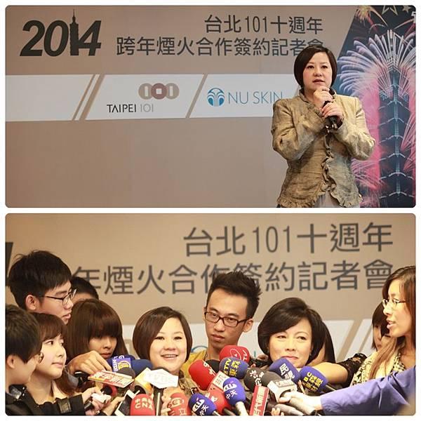 20131106-NU-SKIN-如新與台北101攜手共創歷史.jpg