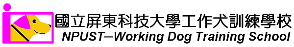 工作犬全名logo.bmp