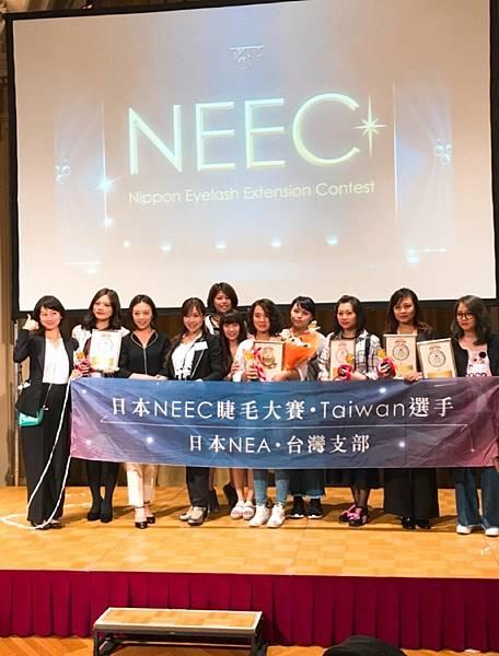 NEEC第9屆比賽_180613_0040.jpg