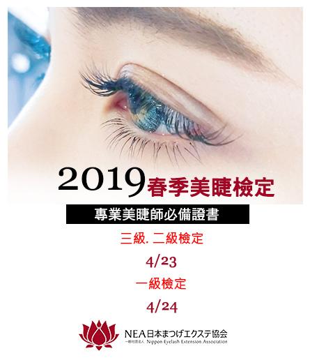 2019檢定06.jpg