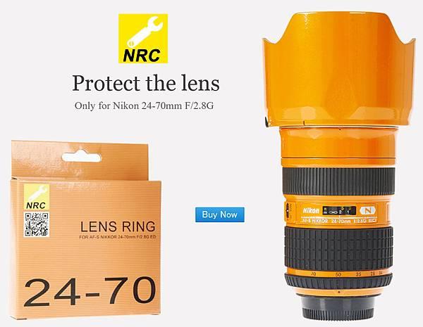 Lens_Ring3