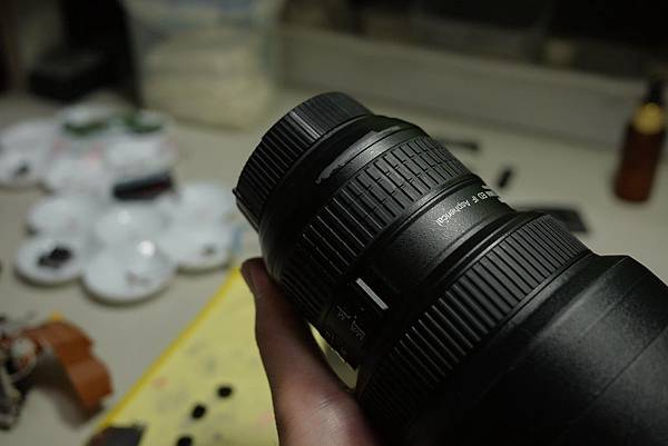 P1250244