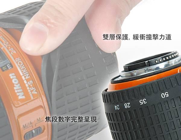 Lens_RingN04