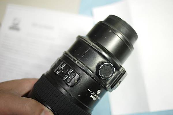P1250695